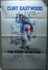 The Eiger Sanction 1 Sheet Movie Poster